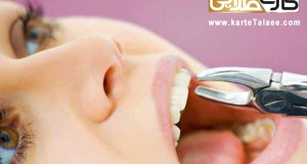 کارت طلایی دندانپزشکی
